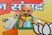 at non election rally amit shah says