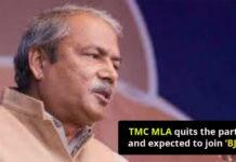 tmc mla quits the party