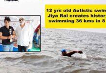 autistic swimmer jiya rai