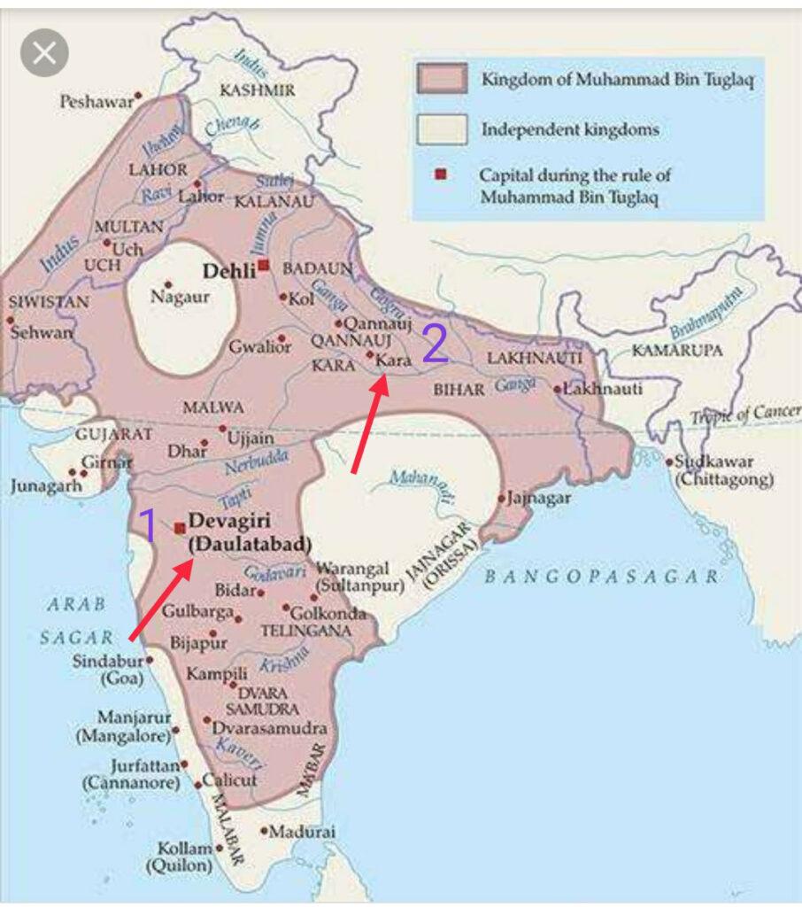 Muhammad bin Tughlaq's empire; 1- Daulatabad; 2- Svargadurai (Near Khor)