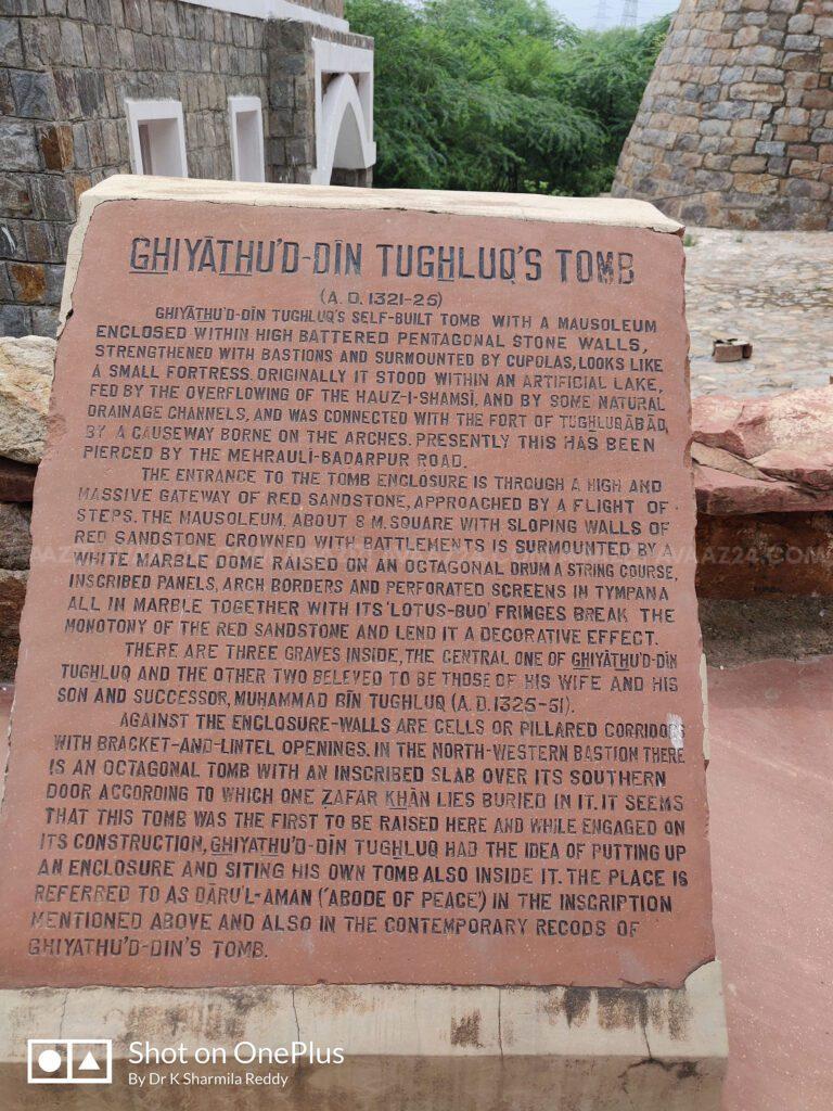 ASI stone inscription at Darul Aman