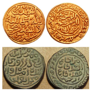 Muhammad bin Tughlaq's Gold Tankas and his Token Copper Currency
