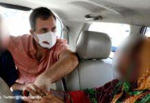 rahul gandhi with parents of 9yo girl rape victim