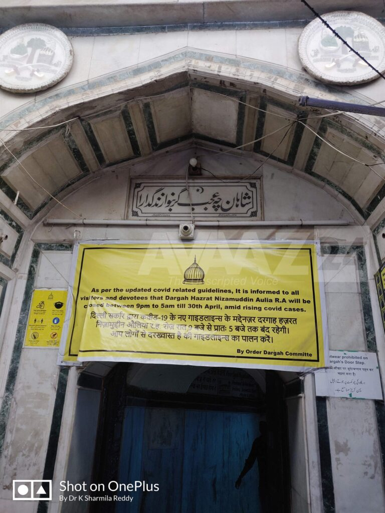 Entrance to the tomb of Nizam-ud-din