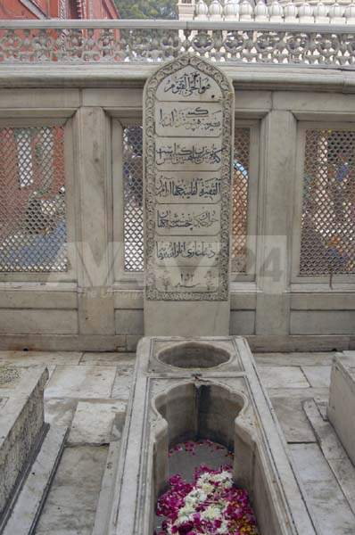 Hollowed out cenotaph of Jahanara- her inscription in the background