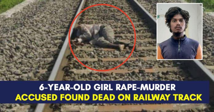 saidabad rape case