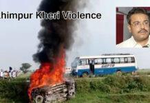 lekhimpur violence